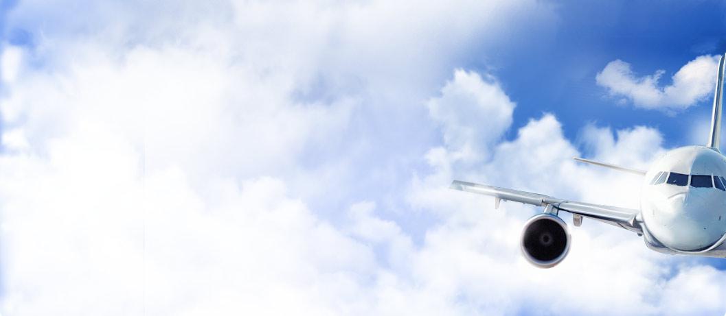 Официальный сайт дешевые авиабилеты скидки акции